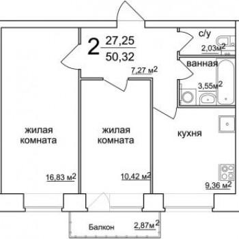 ЖК Дом-Кихот (Ярославль) – планировка №3