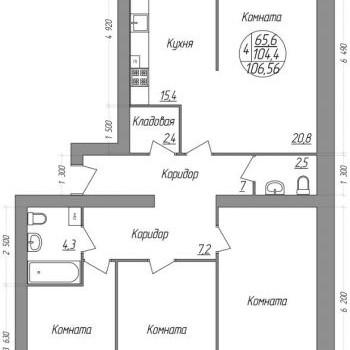 ЖК Экогород (Ярославль) – планировка №4