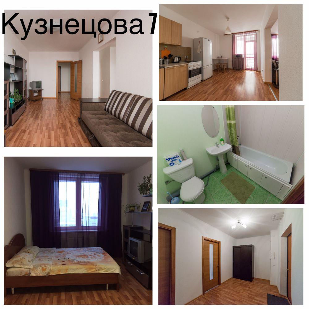 Екатеринбург — 1-комн. квартира, 45 м² – Кузнецова, 7 (45 м²) — Фото 1