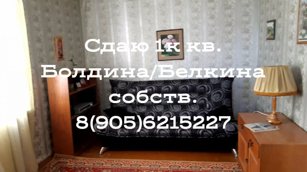 Тула — 1-комн. квартира, 34 м² – Белкина, 29а (34 м²) — Фото 1