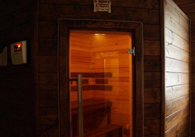 Ярославль — 3-комн. квартира, 100 м² – Салтыкова-Щедрина, 71 (100 м²) — Фото 1
