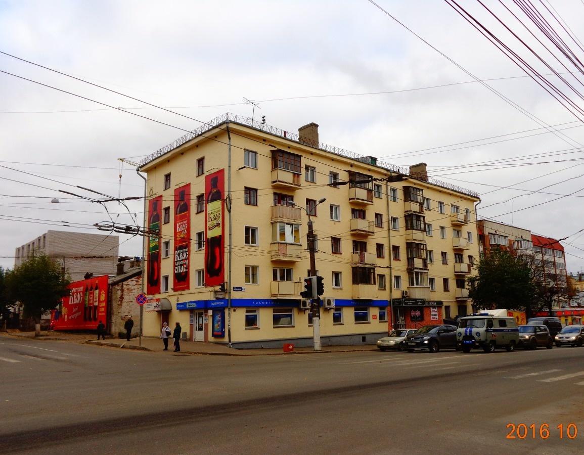 Киров — 2-комн. квартира, 44 м² – Ленина, 61 (44 м²) — Фото 1