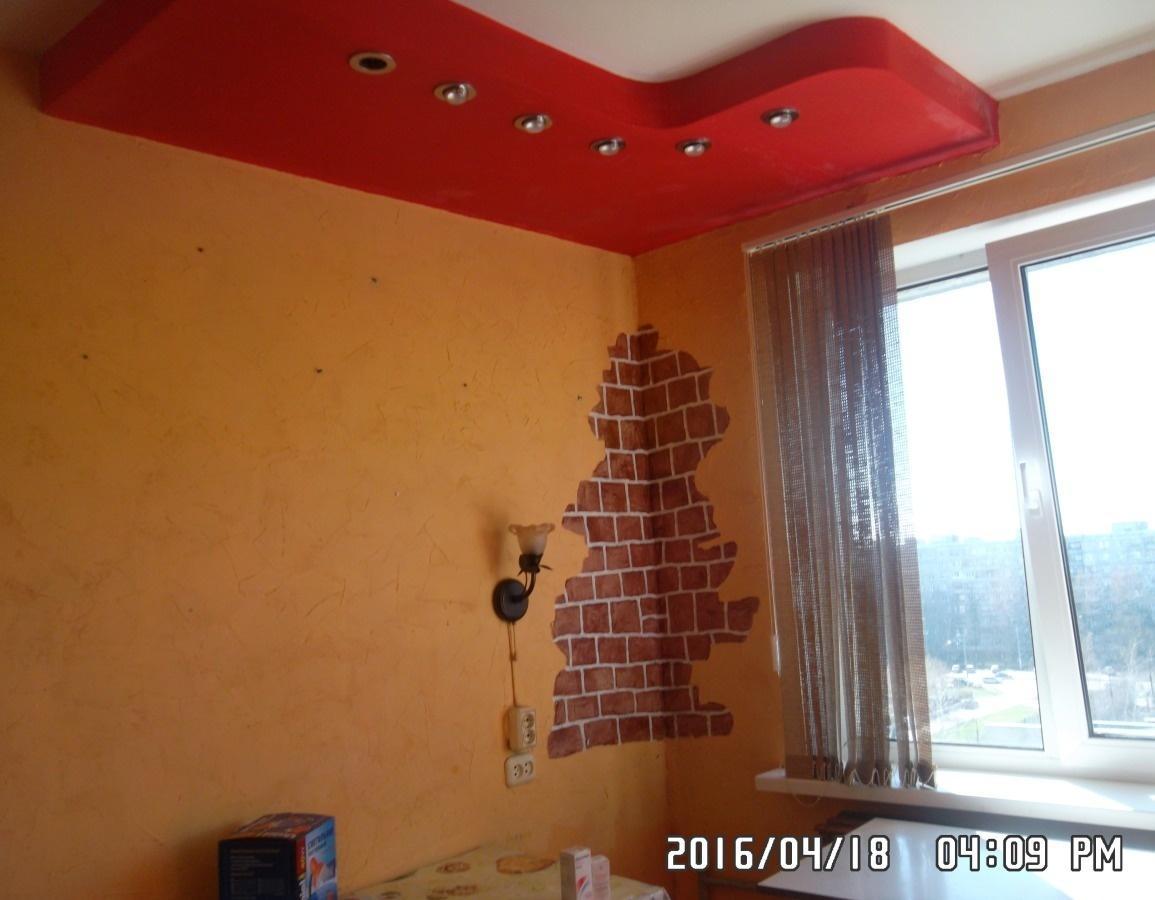 Нижний Новгород — 1-комн. квартира, 35 м² – М.ПАРК КУЛЬТУРЫ . (35 м²) — Фото 1