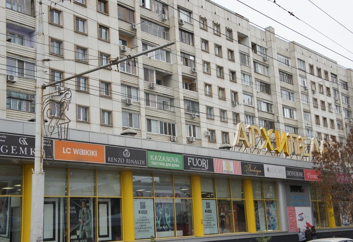Саратов — 1-комн. квартира, 34 м² – Рахова/Московская (34 м²) — Фото 1