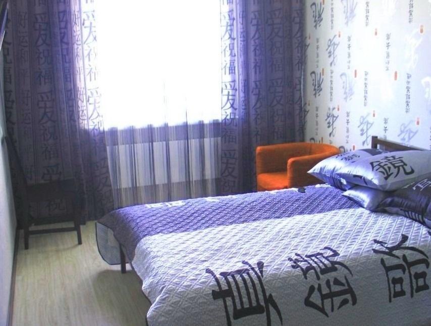 Уфа — 1-комн. квартира, 37 м² – Бакалинская  64\2 Умный Дом (37 м²) — Фото 1