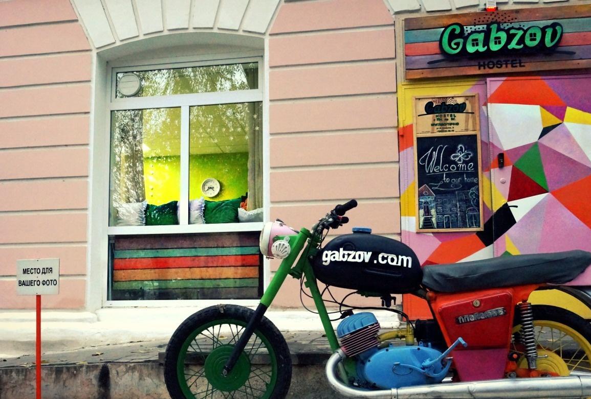 Астрахань — 6-комн. квартира, 170 м² – Михаила Аладьина, 8 (170 м²) — Фото 1