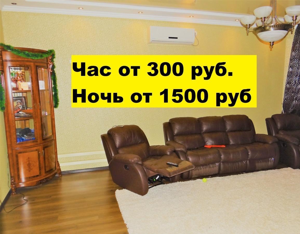 Астрахань — 2-комн. квартира, 99 м² – Свердлова, 57/50 (99 м²) — Фото 1