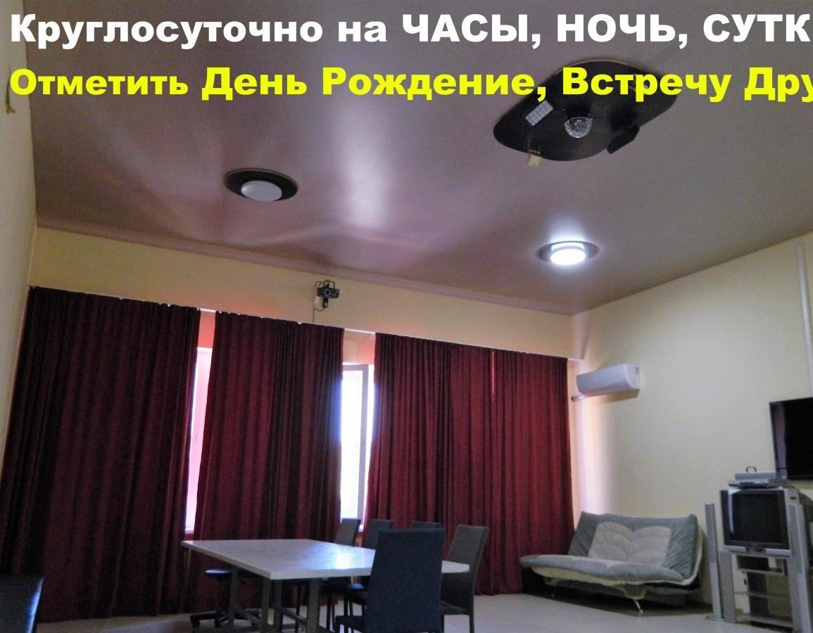 Астрахань — 3-комн. квартира, 99 м² – Свердлова 53   Центр города Астрахани (99 м²) — Фото 1