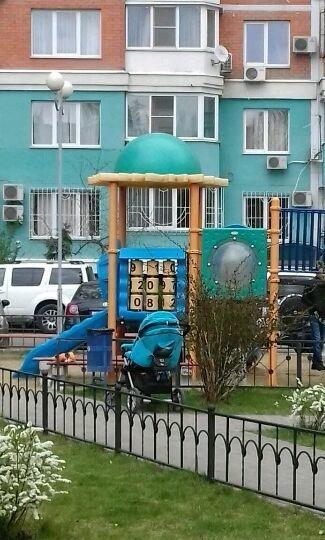 Краснодар — 3-комн. квартира, 85 м² – Кубанская, 47 (85 м²) — Фото 1