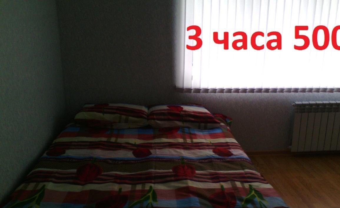 Ижевск — 1-комн. квартира, 21 м² – Садовая, 36 (21 м²) — Фото 1
