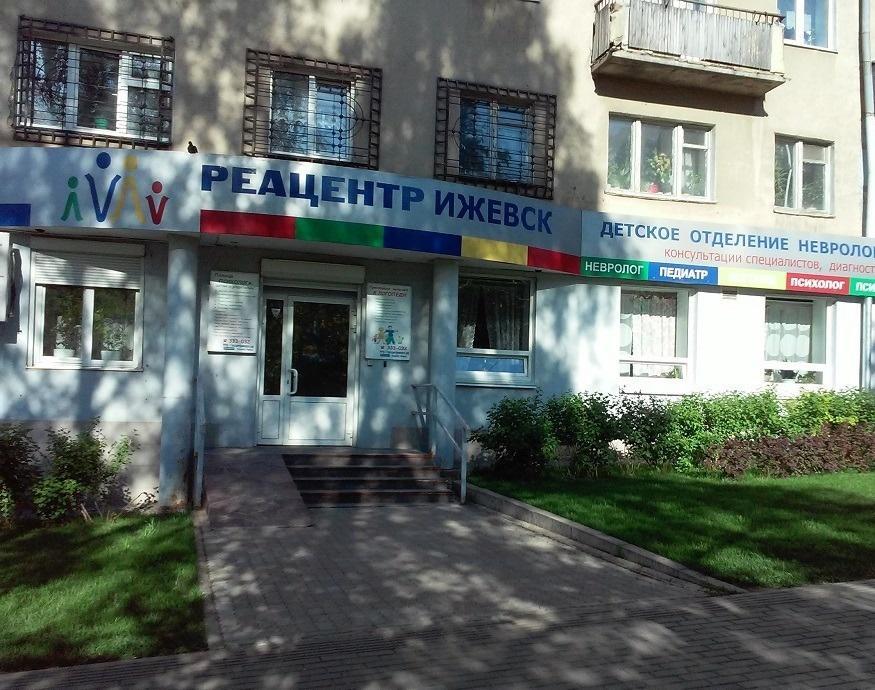 Ижевск — 1-комн. квартира, 32 м² – Пушкинская 222 около Центральной площади (32 м²) — Фото 1