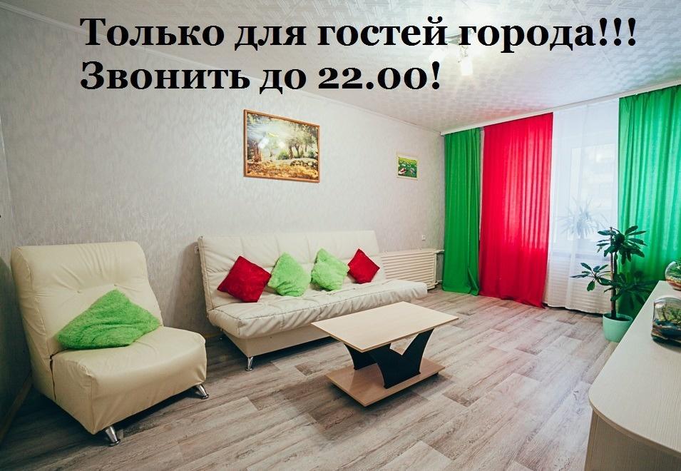 Ижевск — 3-комн. квартира, 60 м² – Красноармейская, 63 (60 м²) — Фото 1