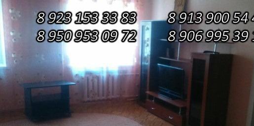 Кемерово — 1-комн. квартира, 32 м² – Спортивная, 26 (32 м²) — Фото 1