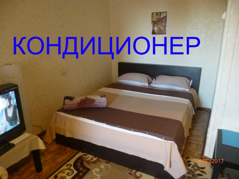 Ставрополь — 1-комн. квартира, 42 м² – Ленина, 299 (42 м²) — Фото 1