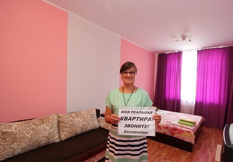 Екатеринбург — 1-комн. квартира, 45 м² – 8 Марта, 188 (45 м²) — Фото 1