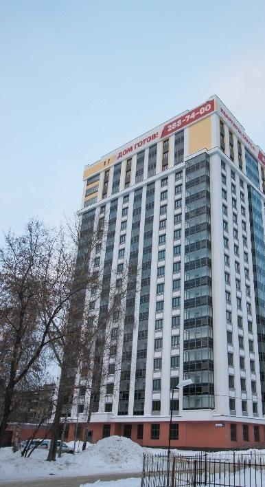 Екатеринбург — 1-комн. квартира, 42 м² – Щорса  54 (42 м²) — Фото 1