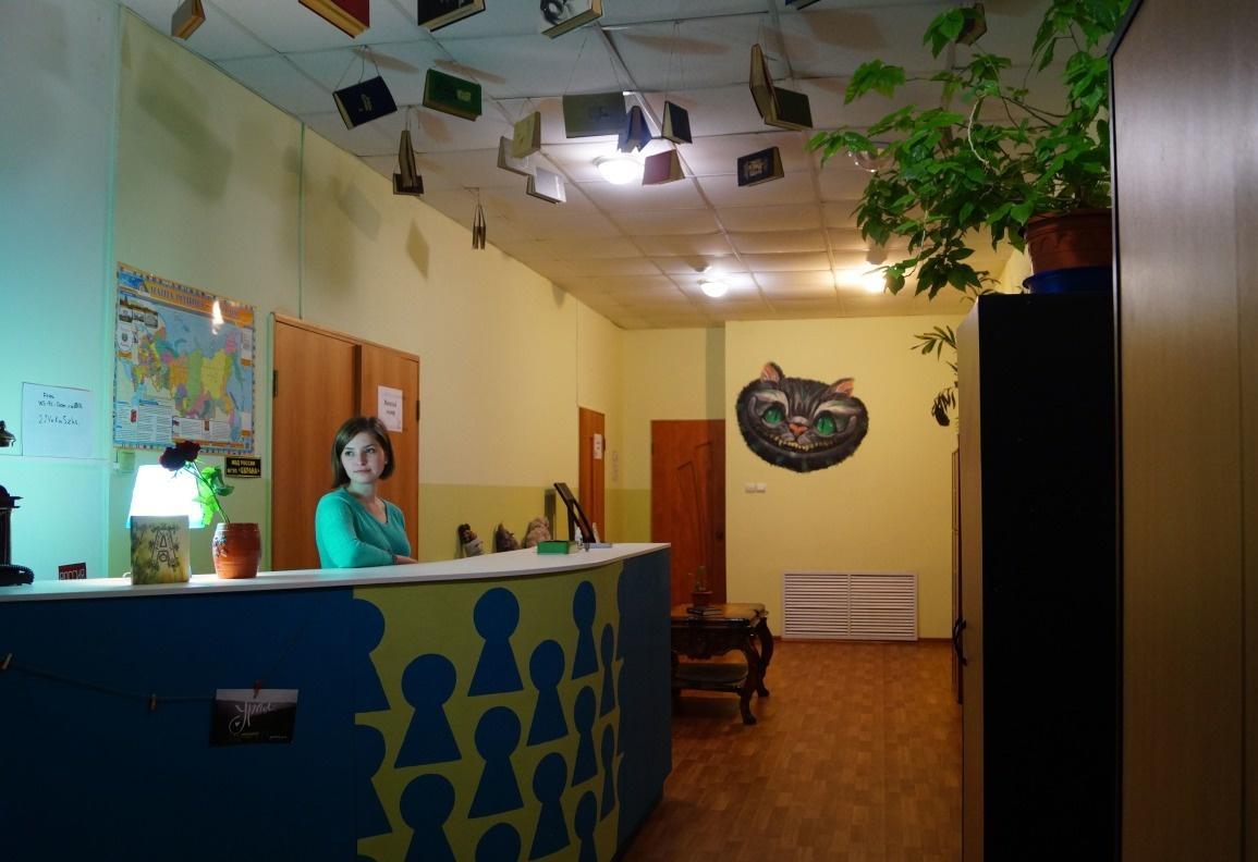 Екатеринбург — 4-комн. квартира, 120 м² – Ботаническая, 17 (120 м²) — Фото 1