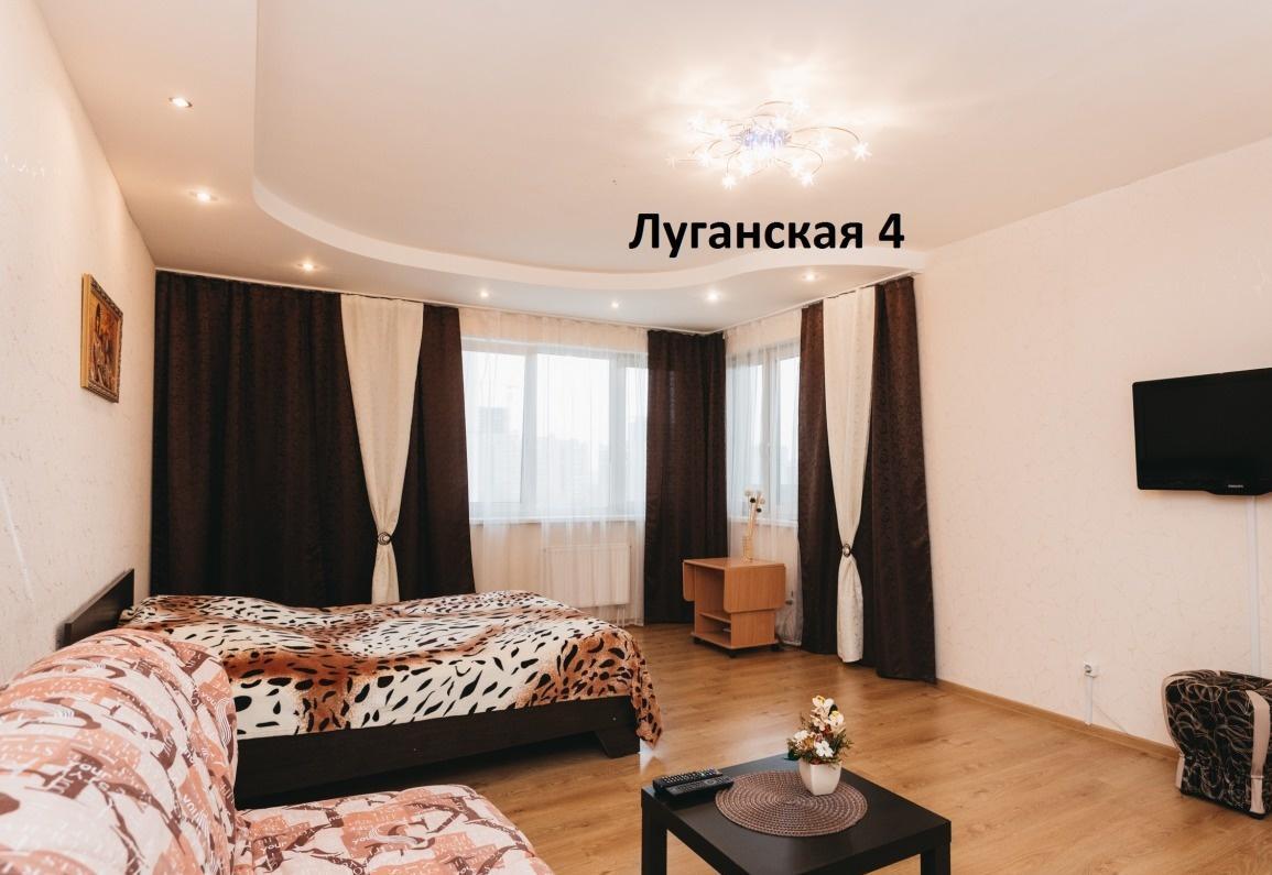 Екатеринбург — 1-комн. квартира, 58 м² – Луганская, 4 (58 м²) — Фото 1