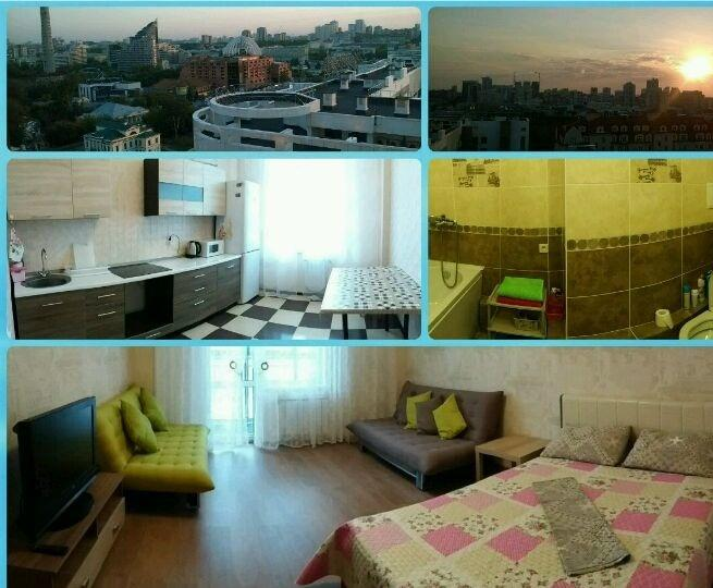 Екатеринбург — 1-комн. квартира, 50 м² – Гоголя, 57 (50 м²) — Фото 1