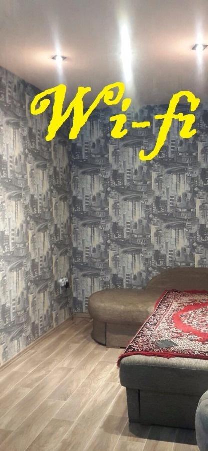 Владивосток — 1-комн. квартира, 36 м² – Чкалова, 20 (36 м²) — Фото 1