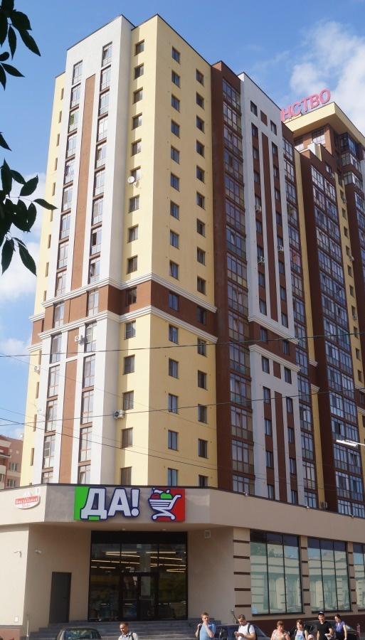 Рязань — 1-комн. квартира, 45 м² – Вокзальная, 55б (45 м²) — Фото 1