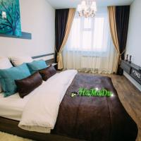 1-комнатная квартира, этаж 9/14, 50 м²