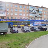 Ижевск — 2-комн. квартира, 32 м² – 9 января, 177 (32 м²) — Фото 10