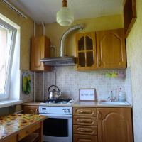 Сочи — 1-комн. квартира, 32 м² – ЦВЕТНОЙ БУЛЬВАР (32 м²) — Фото 10