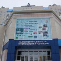 Омск — 2-комн. квартира, 75 м² – проспект Комарова, 21/1 (75 м²) — Фото 10