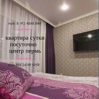 Пермь — Квартира – Екатерининская, 122 — Фото 5