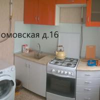 Иваново — 1-комн. квартира, 32 м² – Богдана Хмельницкого, 3 (32 м²) — Фото 6