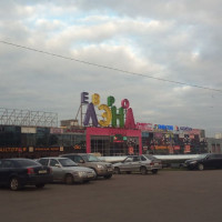 Иваново — 1-комн. квартира, 33 м² – Шубиных, 29Б (33 м²) — Фото 6