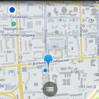 Ярославль — 1-комн. квартира, 31 м² – Володарского, 4 (31 м²) — Фото 5
