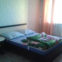 2-комнатная квартира, этаж 12/14, 65 м²