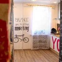Ярославль — 1-комн. квартира, 25 м² – Урицкого, 60 (25 м²) — Фото 3