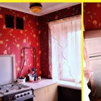 Ярославль — 1-комн. квартира, 32 м² – Чкалова, 68 (32 м²) — Фото 3