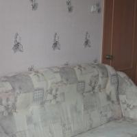 2-комнатная квартира, этаж 1/9, 50 м²