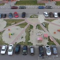 Курск — 1-комн. квартира, 39 м² – Проспект Дериглазова, 41 (39 м²) — Фото 8