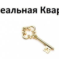 Курск — 1-комн. квартира, 39 м² – ПРОСПЕКТ ПОБЕДЫ, 34 (39 м²) — Фото 3