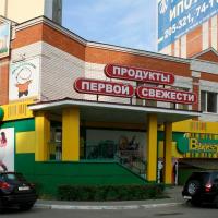 Воронеж — 1-комн. квартира, 44 м² – Бульвар Победы, 50 (44 м²) — Фото 8