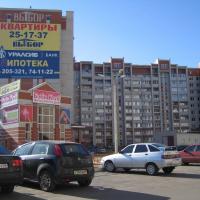 Воронеж — 2-комн. квартира, 77 м² – Антонова-Овсеенко, 31 (77 м²) — Фото 9