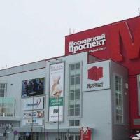 Воронеж — 1-комн. квартира, 46 м² – Московский пр-кт, 123 (46 м²) — Фото 2