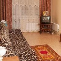 1-комнатная квартира, этаж 1/5, 39 м²