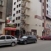 Воронеж — 1-комн. квартира, 30 м² – Никитинская, 44А (30 м²) — Фото 3