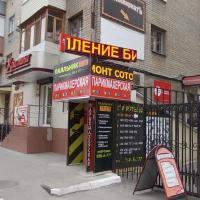 Воронеж — 1-комн. квартира, 30 м² – Никитинская, 44А (30 м²) — Фото 2