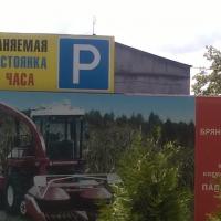Брянск — 1-комн. квартира, 43 м² – Московский пр-кт 89 (ост.28 школа) (43 м²) — Фото 2