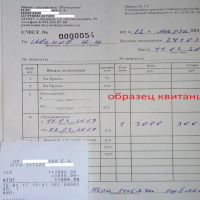 Брянск — 1-комн. квартира, 50 м² – Московский мкрн, 54 (50 м²) — Фото 2