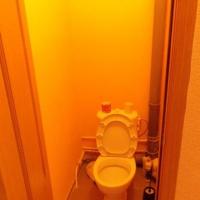 Белгород — 1-комн. квартира, 41 м² – Юности б-р.Губкина.Щорса (41 м²) — Фото 4