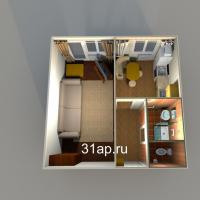 Белгород — 1-комн. квартира, 39 м² – Ский, 48 (39 м²) — Фото 2