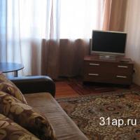 Белгород — 1-комн. квартира, 39 м² – Ский, 48 (39 м²) — Фото 4